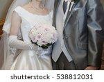 bridal image  splendid and... | Shutterstock . vector #538812031