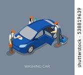 auto service scheduled car... | Shutterstock . vector #538819639