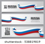 flag of russia. three banners | Shutterstock .eps vector #538819819