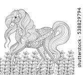 racing horse adult anti stress... | Shutterstock .eps vector #538829794