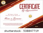 certificate retro design... | Shutterstock .eps vector #538847719