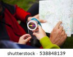 man showing the place on the... | Shutterstock . vector #538848139