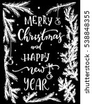 merry christmas and happy new... | Shutterstock .eps vector #538848355
