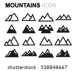 vector line mountains set | Shutterstock .eps vector #538848667