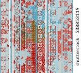 ethnic boho seamless pattern.... | Shutterstock . vector #538853119