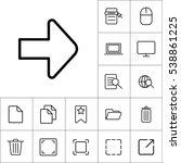 thin line arrow icon on white...