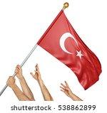 team of peoples hands raising... | Shutterstock . vector #538862899