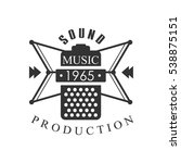 music record studio black and...   Shutterstock .eps vector #538875151