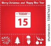calendar. flat symbol and bonus ...