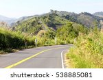 winding road on the mountain   Shutterstock . vector #538885081