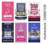 set winter and christmas sale... | Shutterstock .eps vector #538887139