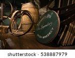 tullamore  ireland   november... | Shutterstock . vector #538887979