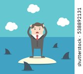 desperate businessman standing... | Shutterstock . vector #538892131