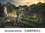 buddha park xieng khouane in... | Shutterstock . vector #538898041