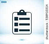 report icon  vector best flat... | Shutterstock .eps vector #538910314