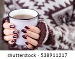 woman in cozy sweater holding a ... | Shutterstock . vector #538911217