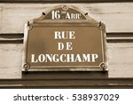 Paris  France   Rue De...
