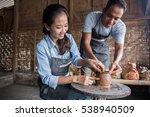 portrait of male potter...   Shutterstock . vector #538940509