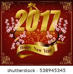 chinese new year and blossom... | Shutterstock .eps vector #538945345