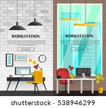 set of colorful interior with ... | Shutterstock .eps vector #538946299
