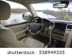 white leather car interior ... | Shutterstock . vector #538949335