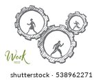 vector hand drawn work concept... | Shutterstock .eps vector #538962271