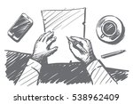 vector hand drawn work time... | Shutterstock .eps vector #538962409