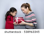 happy asian family  mother... | Shutterstock . vector #538963345