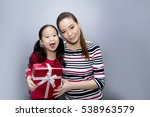 happy asian family  daughter... | Shutterstock . vector #538963579