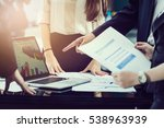 meeting and discussion of... | Shutterstock . vector #538963939