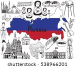 travel to russia doodle drawing ... | Shutterstock .eps vector #538966201