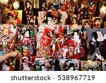 tokyo  japan   december 18 ... | Shutterstock . vector #538967719