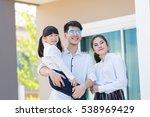 asian family happy daughter... | Shutterstock . vector #538969429