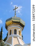 domes of orthodox temple...   Shutterstock . vector #538972399