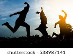 silhouette of young men and... | Shutterstock . vector #538987141