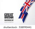 british flag | Shutterstock .eps vector #538990441