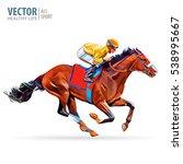 jockey on horse. champion.... | Shutterstock .eps vector #538995667