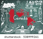 travel to canada doodle drawing ... | Shutterstock .eps vector #538999261