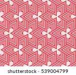 cyclic cubes. abstract raster... | Shutterstock . vector #539004799