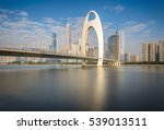 modern bridge in zhujiang river ... | Shutterstock . vector #539013511