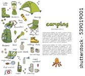 set of hand drawn camping... | Shutterstock .eps vector #539019001