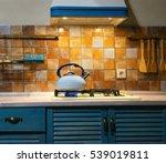 new metal whistling kettle... | Shutterstock . vector #539019811