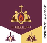 church logo. christian symbols. ... | Shutterstock .eps vector #539046739