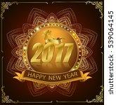 frame vector 2017 happy new... | Shutterstock .eps vector #539064145