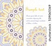 card design. beautiful... | Shutterstock .eps vector #539065369