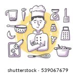 art of cooking concept with... | Shutterstock .eps vector #539067679