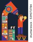 customer research | Shutterstock .eps vector #539073784