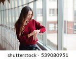 beautiful woman looks at the... | Shutterstock . vector #539080951