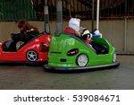 Bumper Car Ride Kids   Funfair  ...