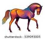 rainbow horse | Shutterstock .eps vector #539093005
